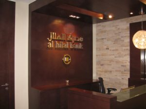 HILAL-BANK-HL-Earth