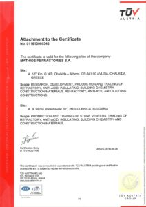 ISO-2018_Page_2